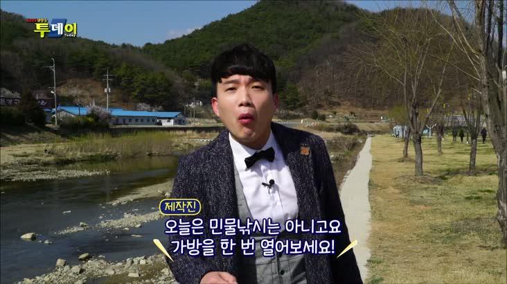 (03/22 방영) 신비한 동호회 사전 – 스케이트보드 동호회