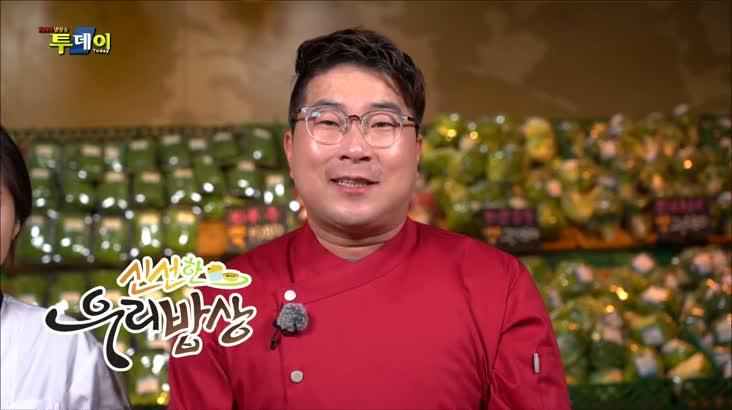 (03/28 방영) 신선한 우리밥상 – 서해안 생 주꾸미