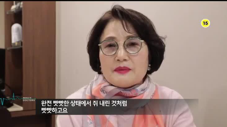 (04/01 방영) 메디컬 24시 닥터스 2부