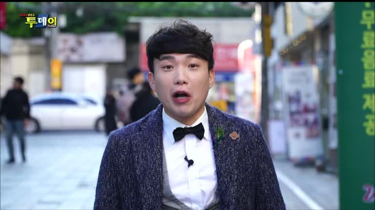 (03/29 방영) 신비한 동호회 사전 – 스윙댄스 동호회