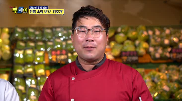 (04/04 방영) 신선한 우리밥상 – 진흙 속의 보약 ''키조개''