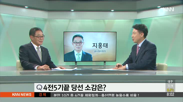인물포커스-지홍태 굴수협조합장