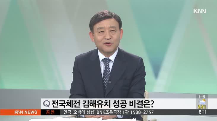 인물포커스-허성곤 김해시장