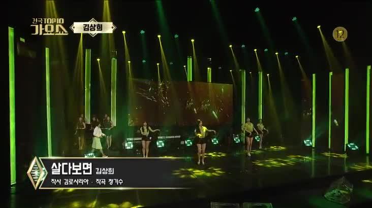 (04/13 방영) 전국 TOP10 가요쇼