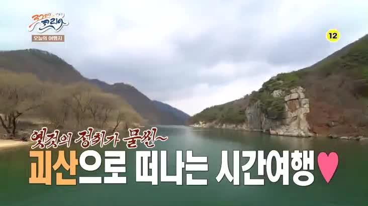 (04/13 방영) 뛰뛰빵빵 로그인 코리아