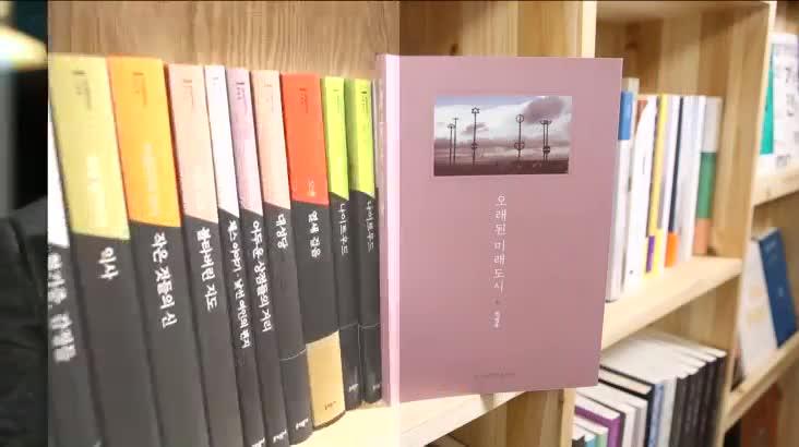 (04/14 방영) 오래된 미래도시 (민병욱 / 부산대 교수)