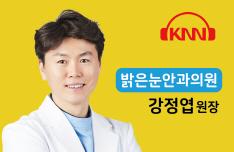 (04/19 방송) 오후 – 어린이들의 눈 건강에 대해 (강정엽 / 밝은눈안과 원장)