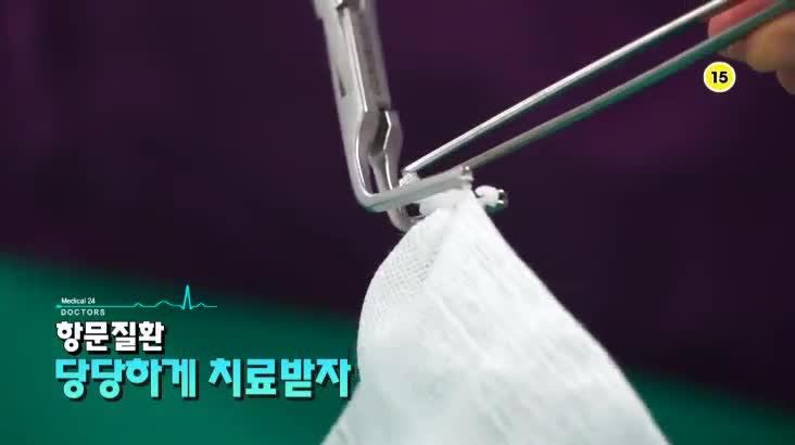 (04/15 방영) 메디컬 24시 닥터스 1부