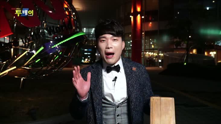 (04/12 방영) 신비한 동호회 사전 – 볼링 동호회