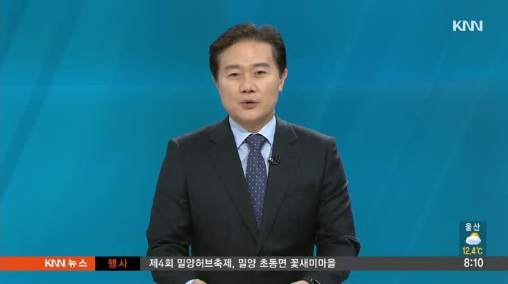 인물-엄영달 부산농업기술센터소장