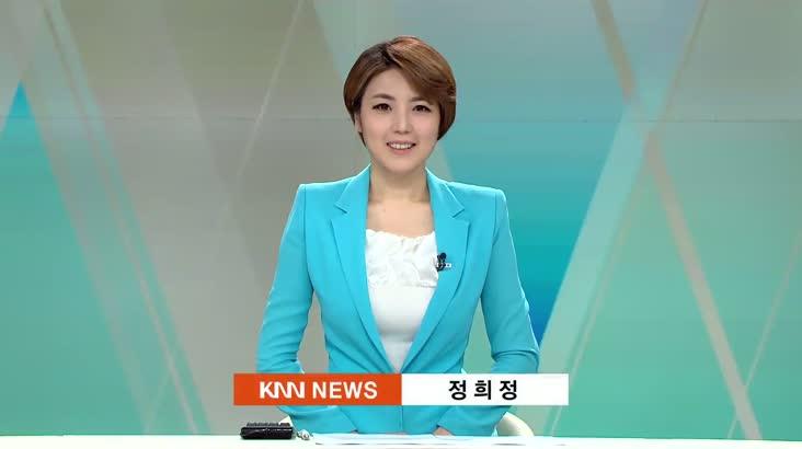 (04/23 방영) 뉴스와 생활경제