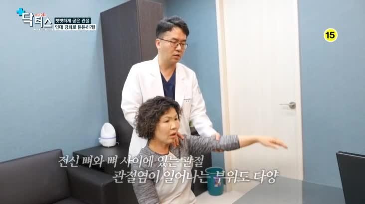 (04/22 방영) 메디컬 24시 닥터스 2부