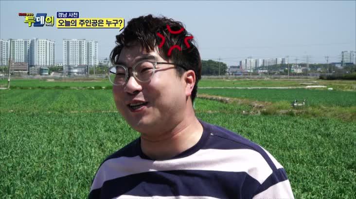 (04/22 방영) 풍물 (경남 사천의 보물 아열대 채소 ''공심채'')