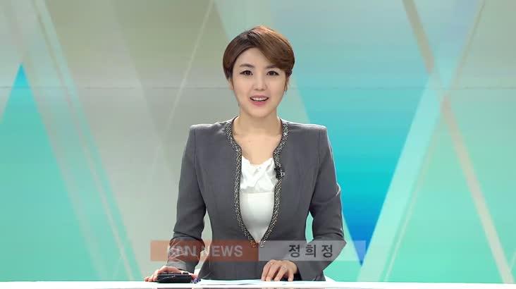 (04/24 방영) 뉴스와 생활경제