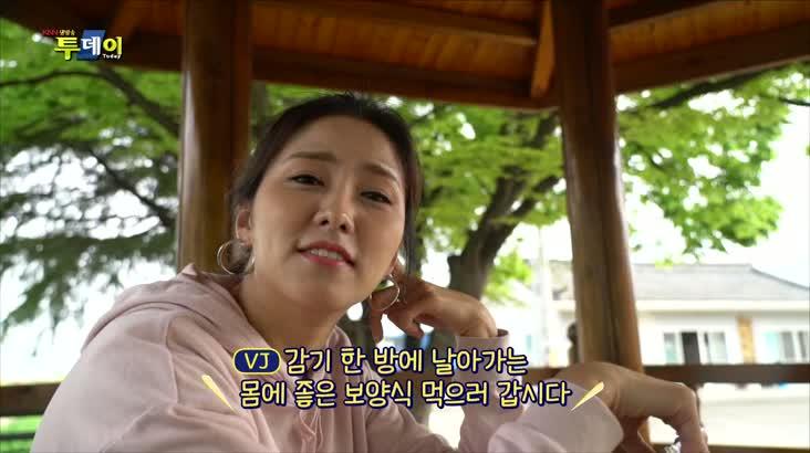 (04/23 방영) 풍물(환절기 최고의 보양식 – 지네 먹인 오골계)