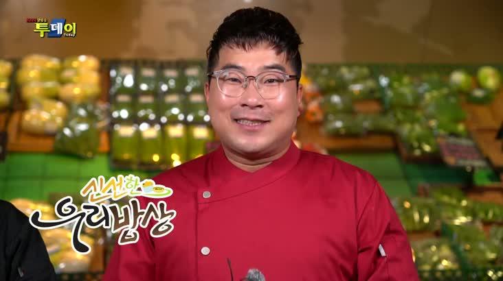 (04/25 방영) 신선한 우리밥상 – 함안 봄 수박