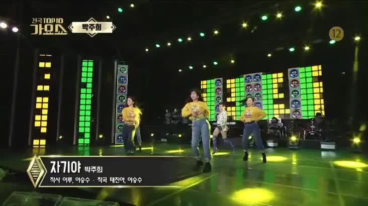 (04/27 방영) 전국 TOP10 가요쇼
