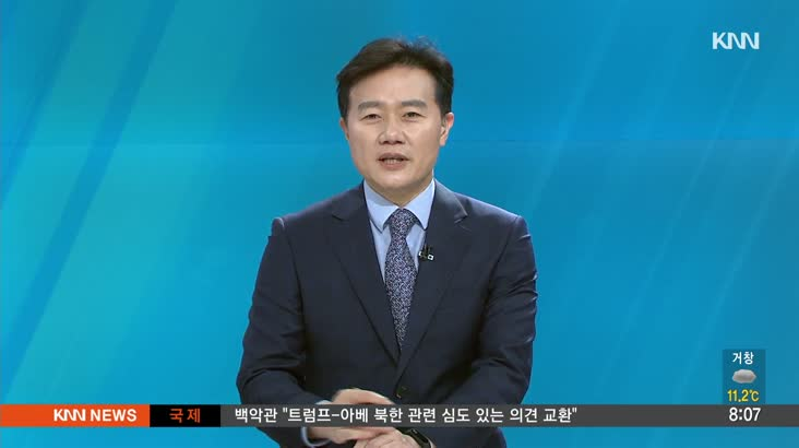 인물포커스 정태용 주택임대차분쟁조정위원회 사무국장