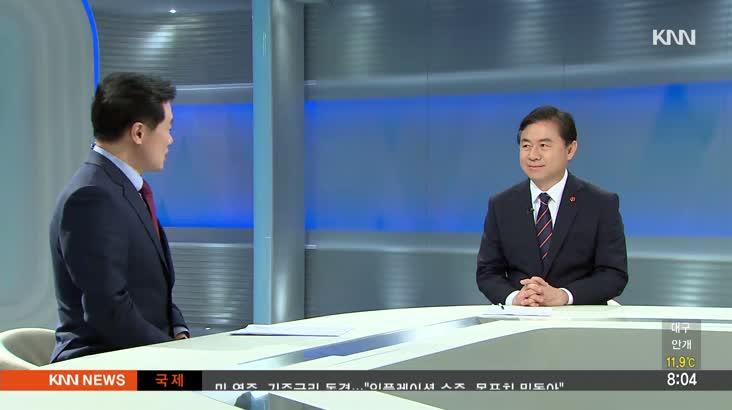 인물포커스-김영춘 더불어민주당 의원