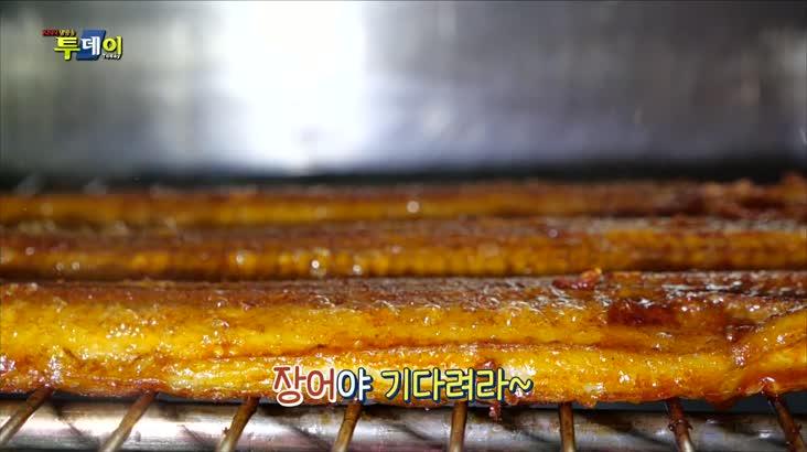 (05/01 방영) 장전동 금곡한방민물장어 ☎051-518-8183