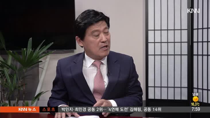 인물포커스-민주당 김해영 최고위원