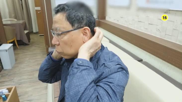 (05/06 방영) 메디컬 24시 닥터스 2부 – 노화의 통증, 약침으로 다스려라!