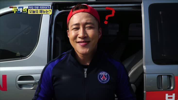(05/07 방영) 풍물 (경남 창원 진해 – 바닷속 금덩이 ''피조개'' )