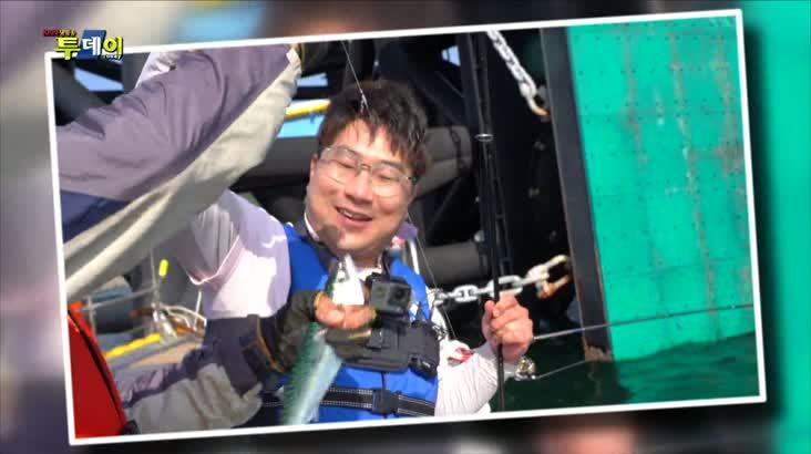 (05/10 방영) 풍물 (국민 생선을 낚아라!)