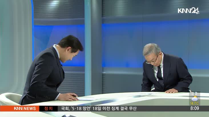 인물포커스 이정주 부산대학교병원 원장