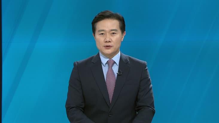 인물- 이기순 한국청소년상담복지개발원 이사장 6'20″ [5/17 인물포커스 자막]
