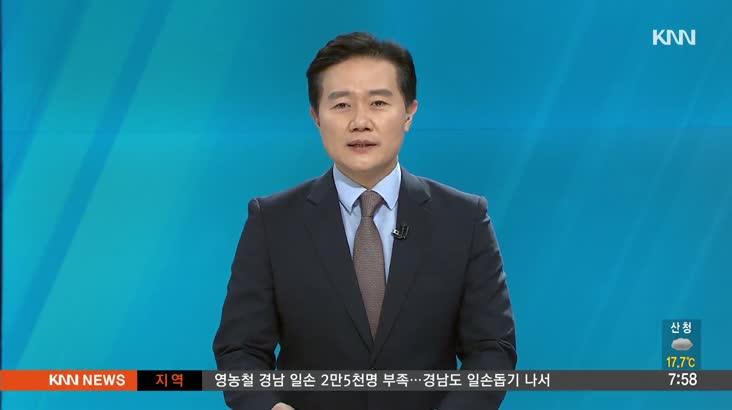 인물-이동진 한국의료분쟁조정중재원 부산지원 지원장