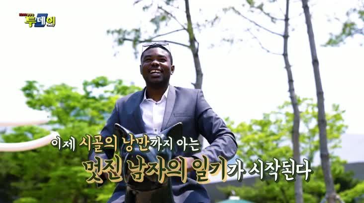 (05/17 방영) 무사의 전원일기 – 거창 원봉계 마을 3편