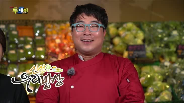 (05/23 방영) 신선한 우리밥상 – 경남 통영 바닷장어
