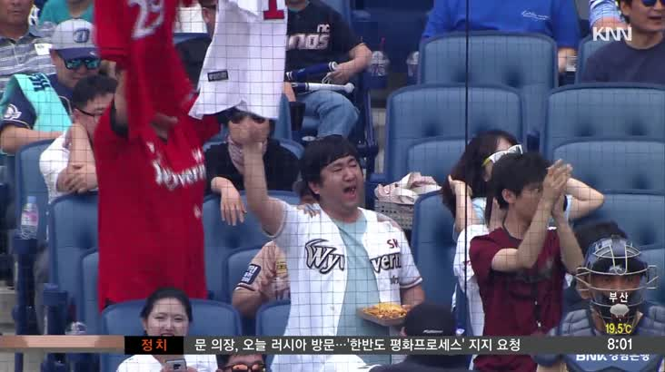 NC 9회 역전패, 마운드 무너진 롯데