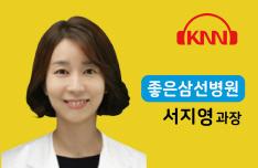 (05/28 방송) 오후 – 알레르기 결막염에 대해 (서지영/ 좋은삼선병원 안과 과장)