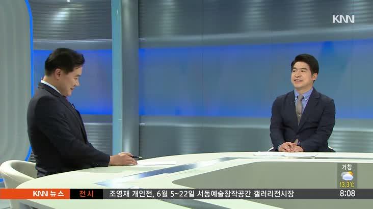 인물포커스 김삼수 100인의 부산 아빠단