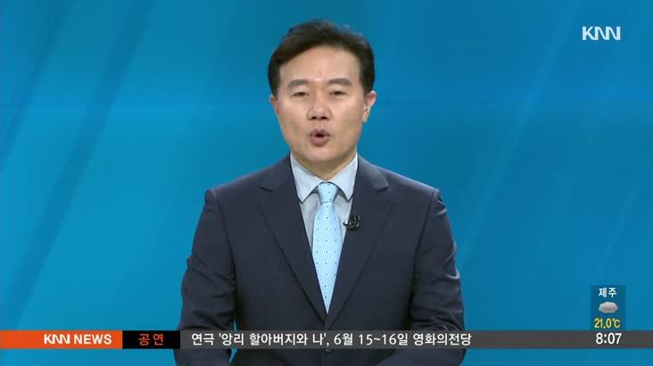 인물포커스 황기식 부산통일교육센터 사무처장