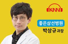(05/30 방송) 오후 – 소화성궤양에 대해 (박상규/ 좋은삼선병원 소화기내과 과장)