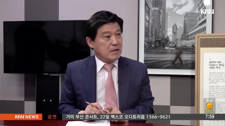 [인물포커스]-제윤경 민주당 원내부대표