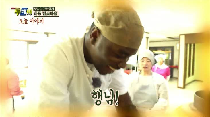 (05/29 방영) 무사의 전원일기 – 하동 밤골마을 1편
