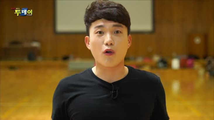 (05/29 방영) 신비한 동호회 사전 – 킨볼 동호회