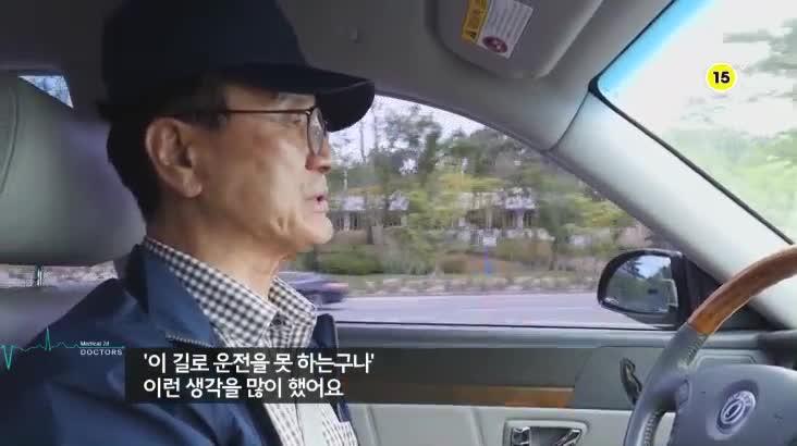 (06/03 방영) 메디컬 24시 닥터스 2부 – 소리 없이 찾아오는 녹내장, 정기검진으로 대비하라!