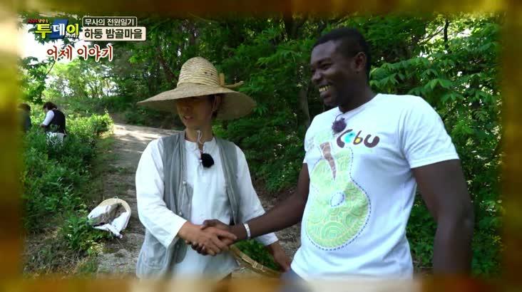 (05/30 방영) 무사의 전원일기 – 하동 밤골마을 2편