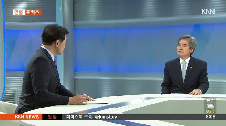 [인물포커스] 남기찬 부산항만공사 대표/6월6 모닝용 자막 5'30″
