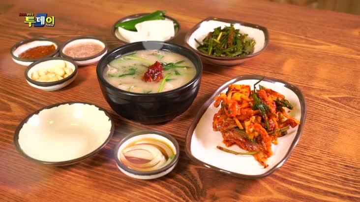 (06/04 방영) 부산. 경남 맛지도 – 가마솥 돼지국밥 & 돼지 암뽕국밥