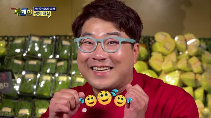 (06/05 방영) 신선한 우리밥상 – 광양 매실