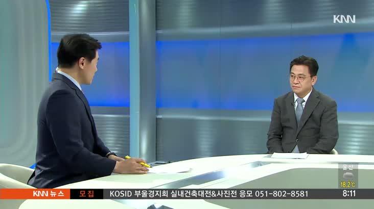 [인물포커스]김윤일 부산시일자리경제실장