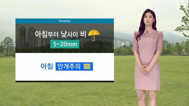 뉴스아이 날씨 6월15일(일)