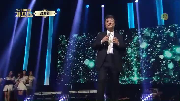 (06/15 방영) 전국 TOP10 가요쇼
