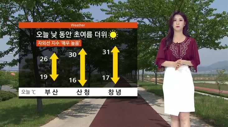 모닝와이드 날씨 6월18일(화)